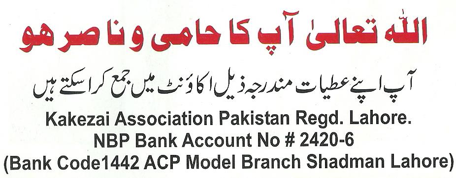 fund-account